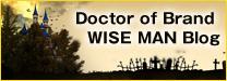 Brand gentleman wise man blog