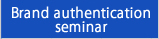 Brand Appraisal Seminar Application Forms